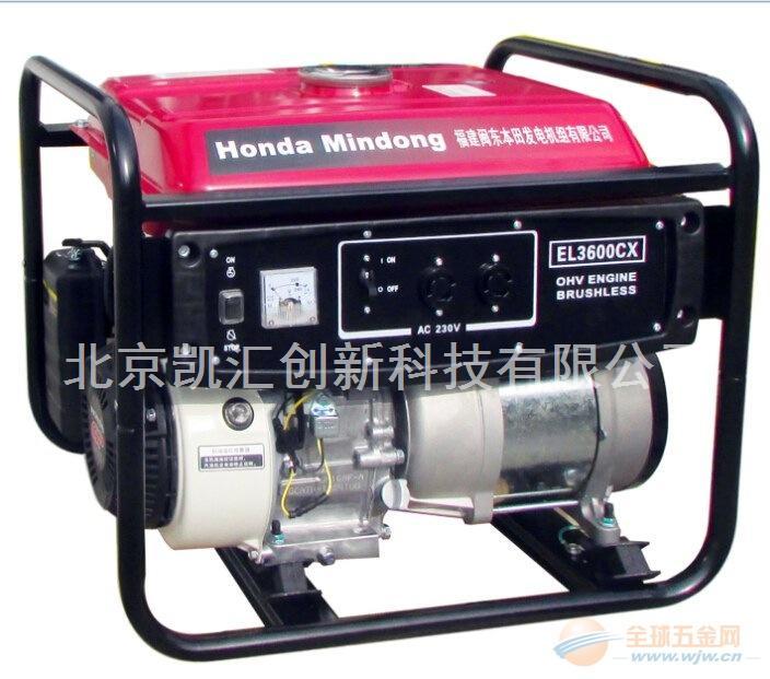 13.5/3.5kw本田汽油发电机MHT13500厂家