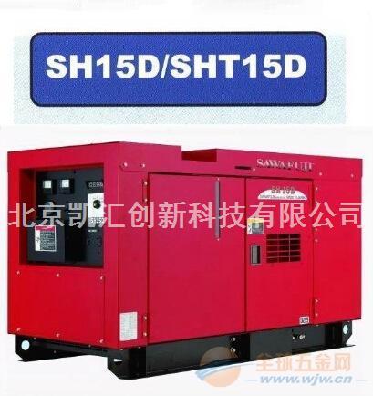 22kw本田柴油发电机SHT25D