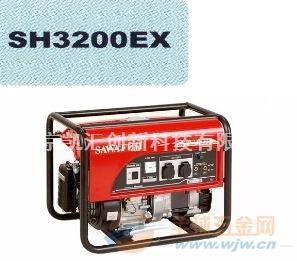 日本原装进口汽油发电机SH3200EX供应商