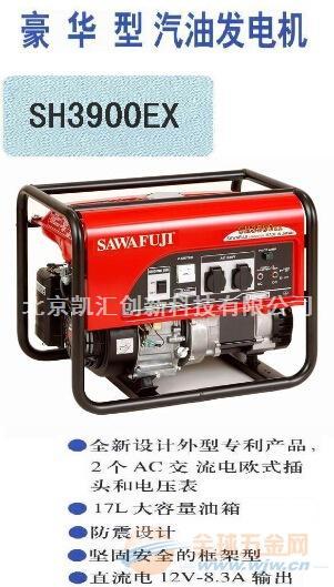 3.3kw本田汽油发电机SH3900EX厂家