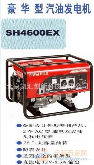 4kw本田汽油发电机SH4600EX日本原装进口