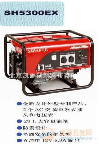 4.7kw本田汽油发电机SH5300EX日本原装进口