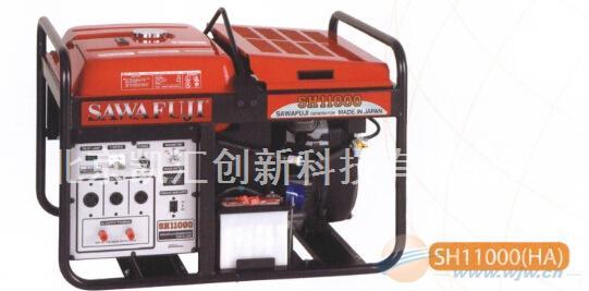 10KW本田汽油发电机SH11000(HA)厂家