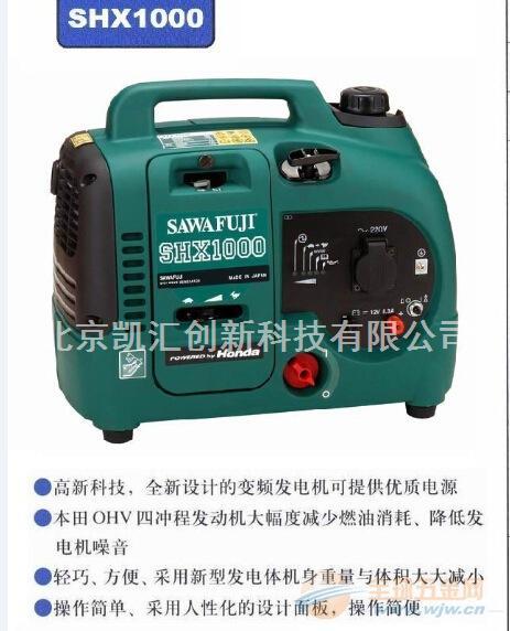1kw本田汽油发电机SHX1000