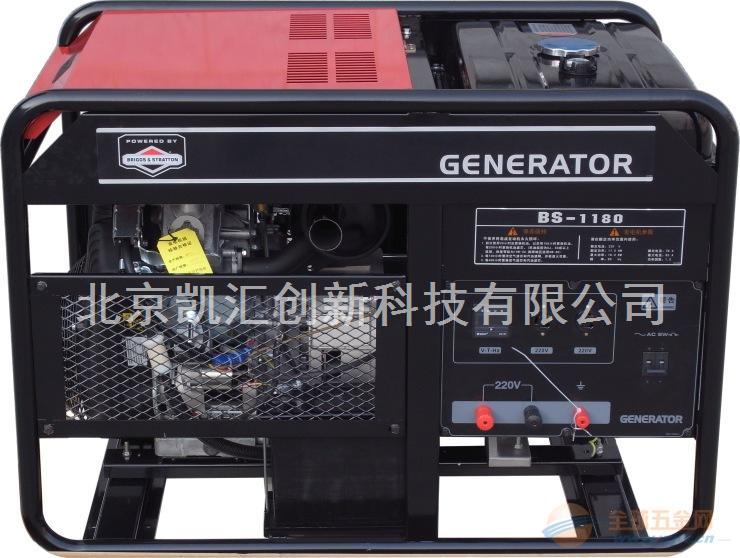 美国百力通汽油发电机组BS-3400代理商