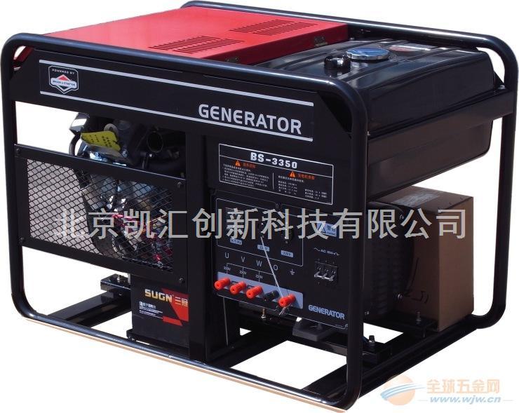 7.5kw百力通汽油发电机BS-9000T美国原装进口