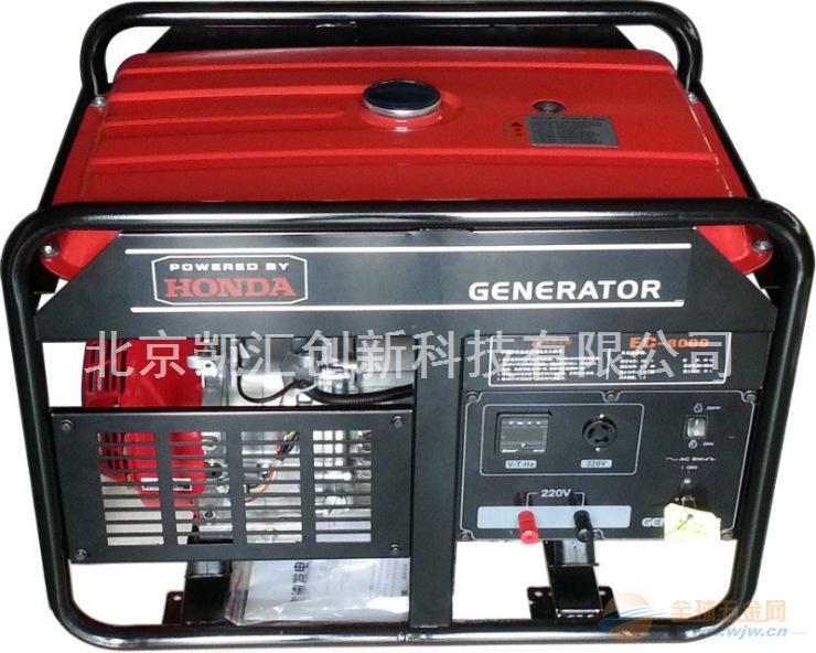 6.5kw本田动力汽油发电机组EC-8000