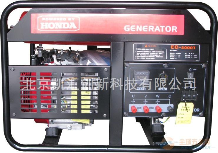8kw本田动力汽油发电机EC-8000T
