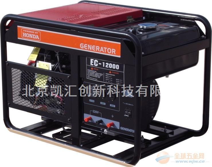 10kw本田汽油发电机EC-12000日本原装进口