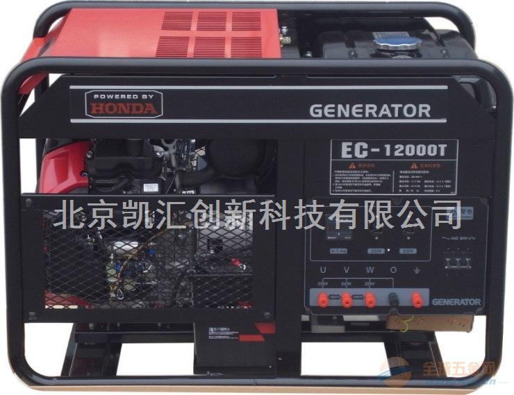 12.5kw本田动力汽油发电机组EC-12000T