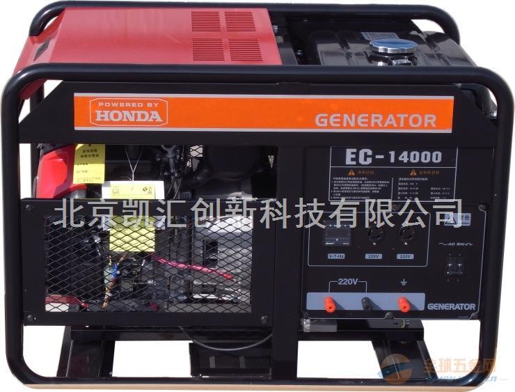 11kw本田汽油发电机EC-14000厂家