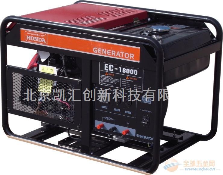 12kw本田汽油发电机EC-16000日本原装进口