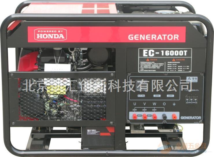 15kw本田汽油发电机EC-16000T日本原装进口