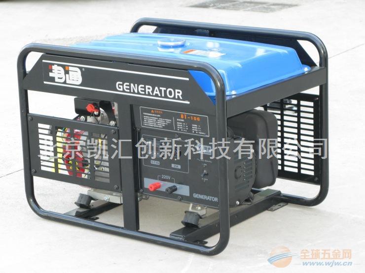 14kw隆鑫通用动力汽油发电机组LC-14000TE