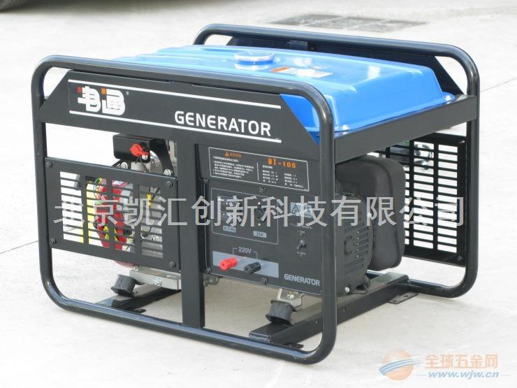 10kw隆鑫通用动力汽油发电机LC-12000E