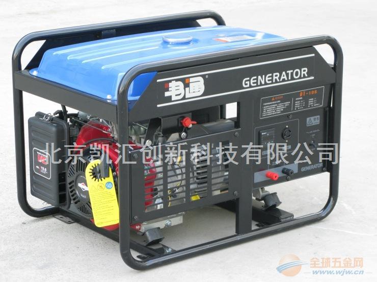 21kw隆鑫通用动力汽油发电机LC-20000TE