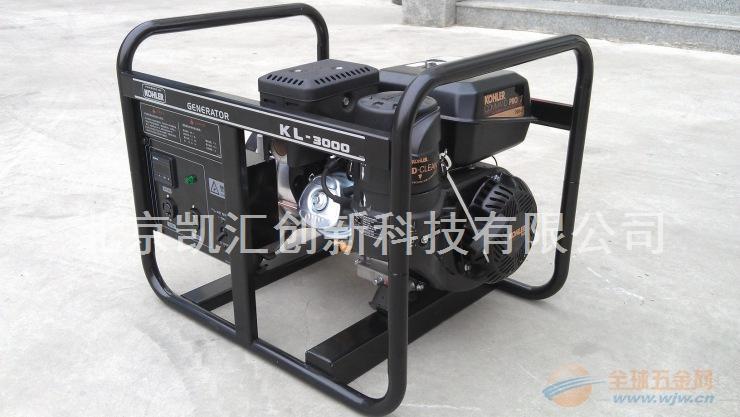 2.7kw美国科勒动力汽油发电机组KL-3000