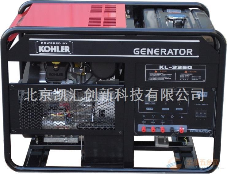 22kw科勒汽油发电机KL-3350美国原装进口