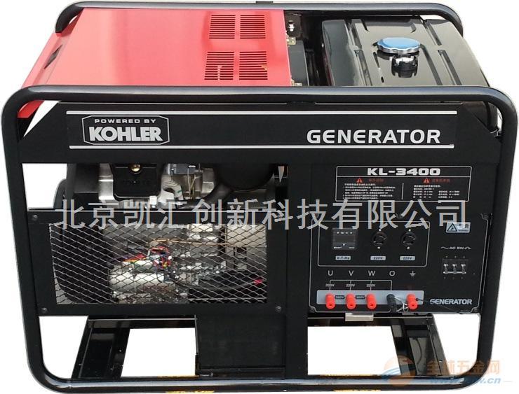 25kw美国科勒动力汽油发电机KL-3400