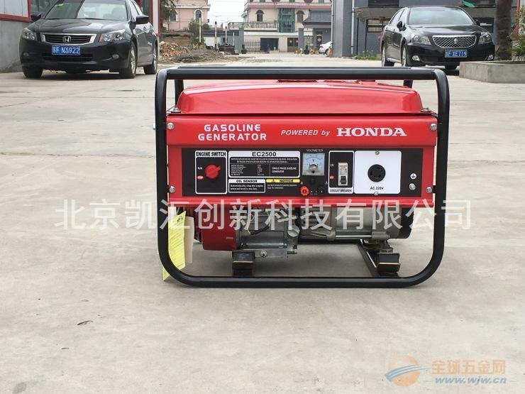 2.2kw本田汽油发电机EC2500