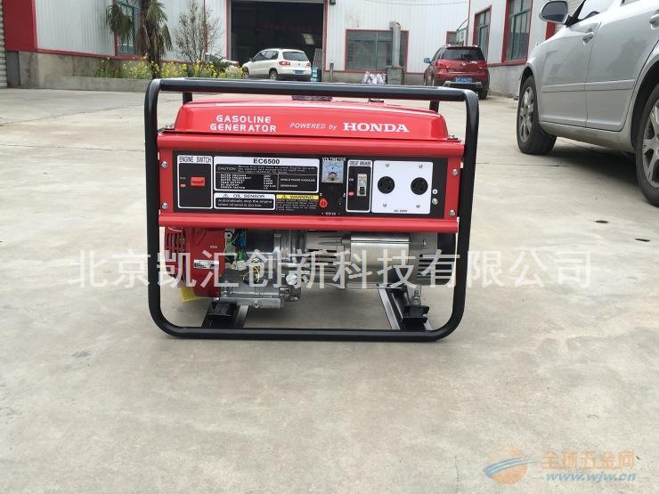 5.5kw本田汽油发电机EC6500厂家