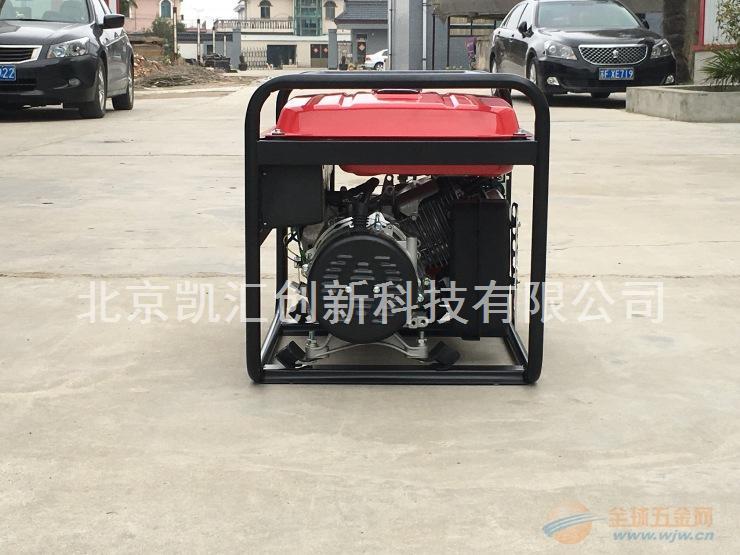 5.5kw本田汽油发电机EC6500-3厂家