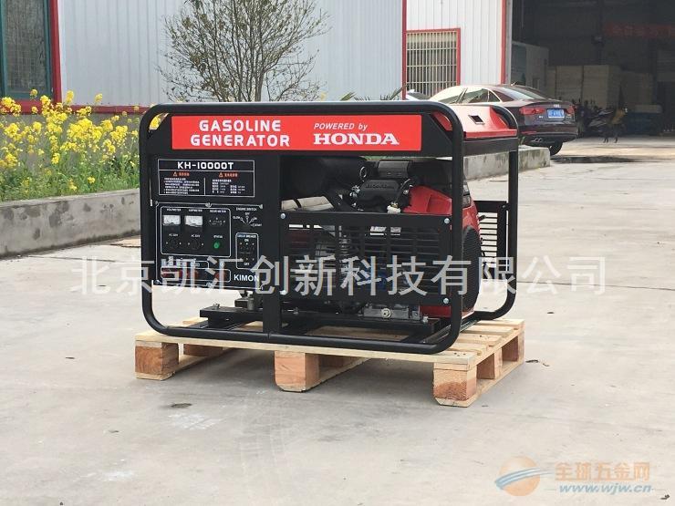 12.5kw本田汽油发电机KH-10000T厂家