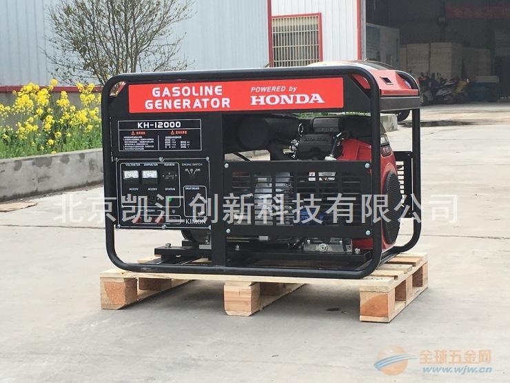 11kw本田汽油发电机KH12000