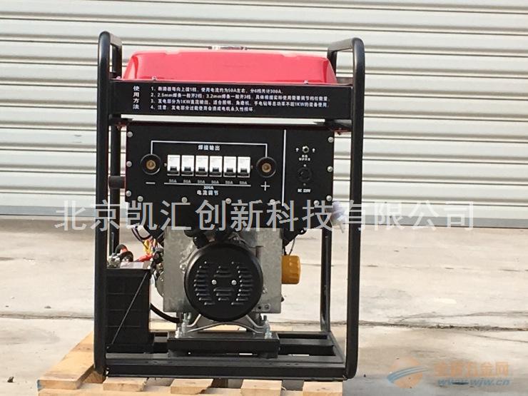 10kw永磁汽油发电电焊机组AXQ-300H