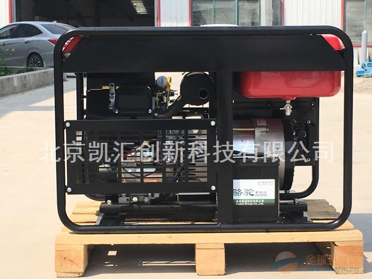 20kw科勒汽油发电机KL-1200厂家