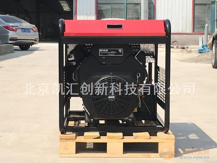 进口20kw科勒汽油发电机KL-3300供货商
