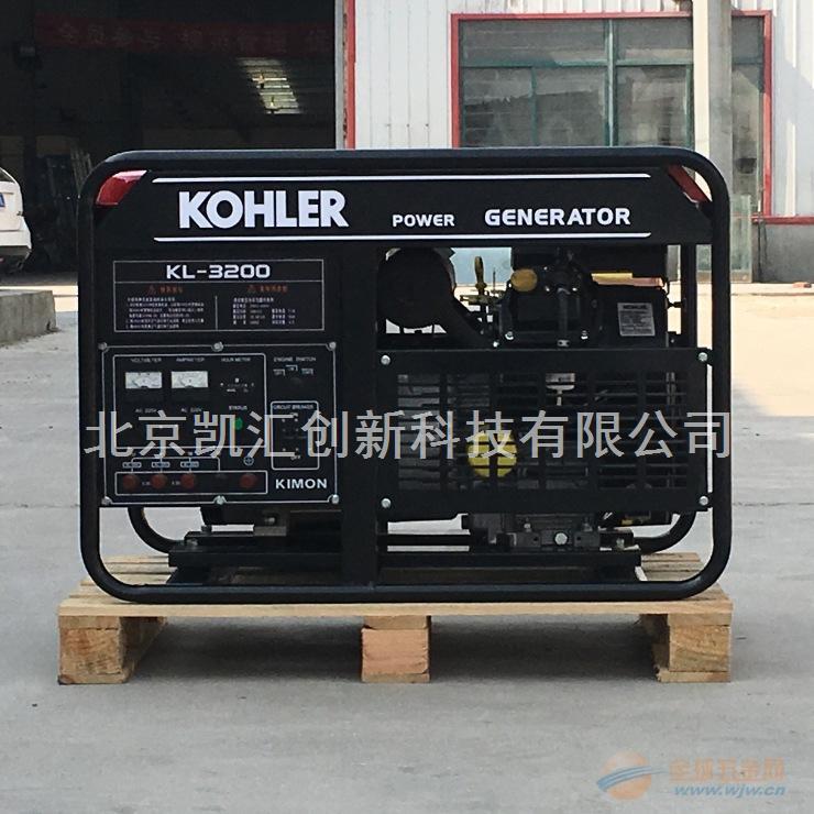 16.5kw科勒汽油发电机KL-3200美国原装进口