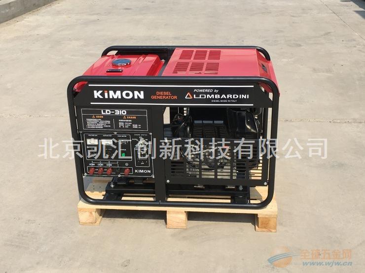 12.5kw意大利隆巴蒂尼柴油发电机LD-310