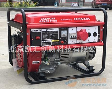 6kw凯汇成汽油发电机KH6500