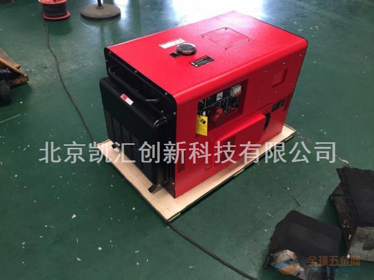 凯汇成国产清水泵RB100L/E