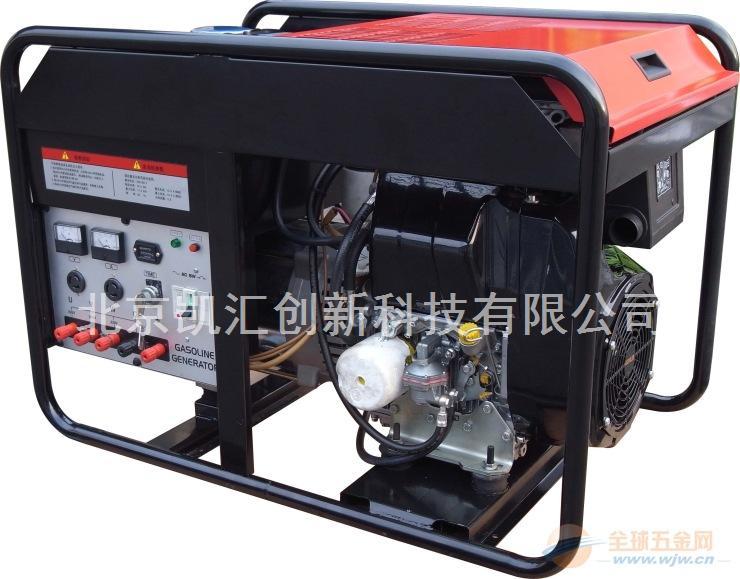9kw科勒柴油发电机DTC-108美国原装进口