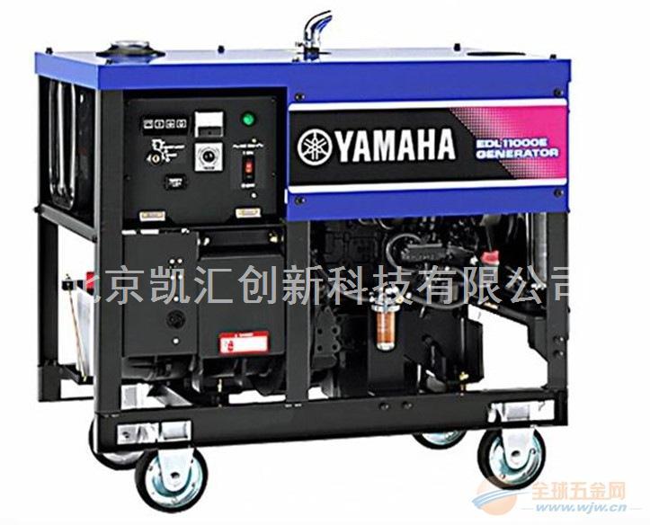 8.8kw雅马哈柴油发电机EDL11000E