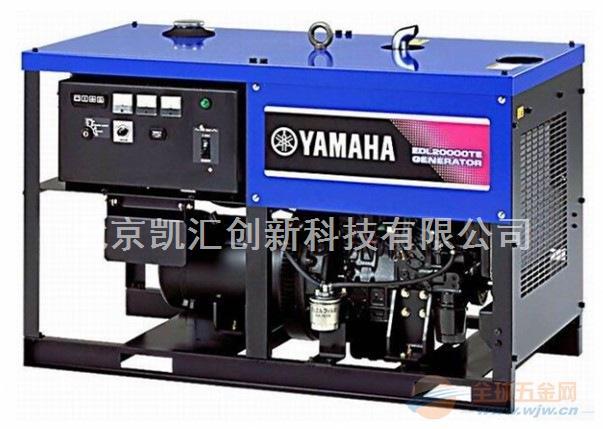17kw雅马哈柴油发电机EDL20000TE