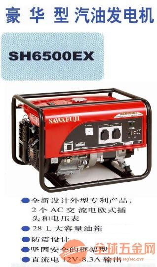 泽腾本田SH6500EX汽油发电机厂家直营