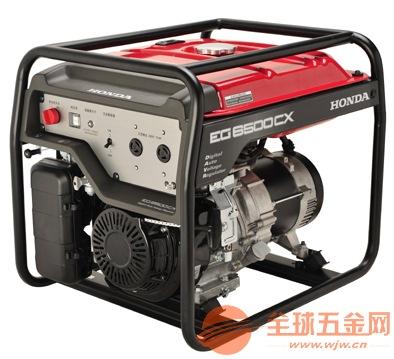 闽东本田EF6500CX汽油发电机知名品牌厂商