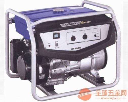 雅马哈移动式汽油发电EF7000E订购价格优惠