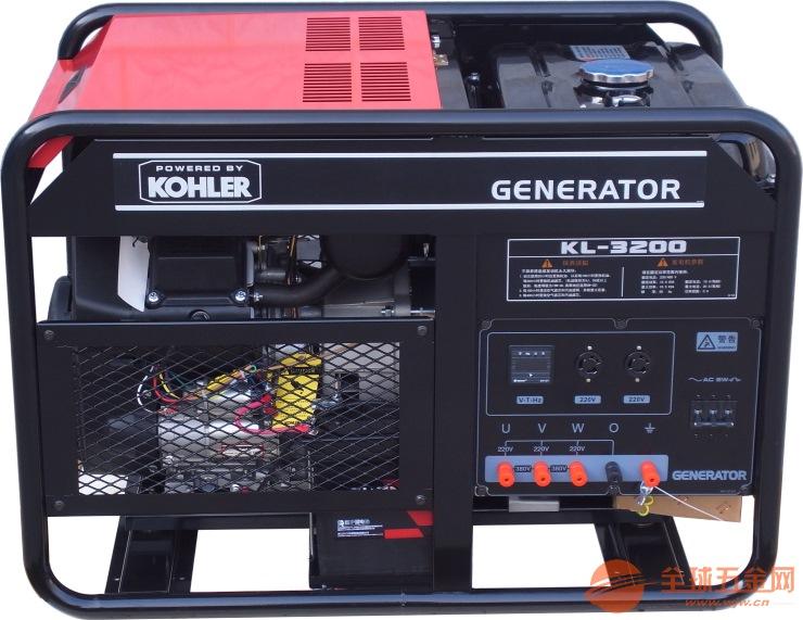 科勒 KL-3200侧置 高品质科勒汽油发电机