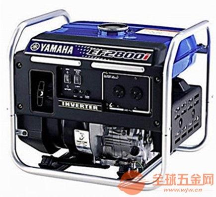 雅马哈EF2800is进口汽油发电机厂家直营