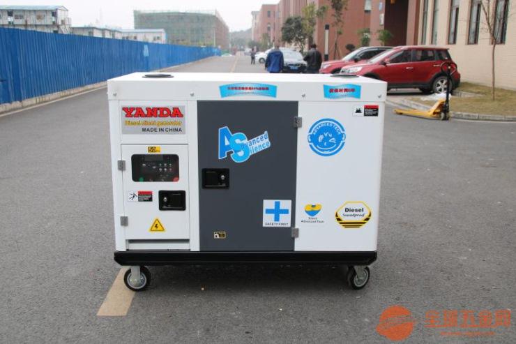 凯汇成 Y25000C 原装柴油发电机