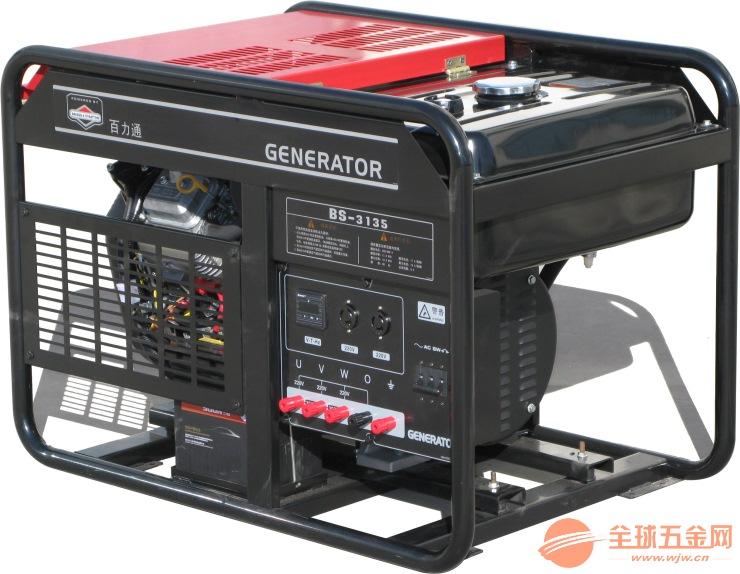 百力通 BS-3135顶置 原装汽油发电机