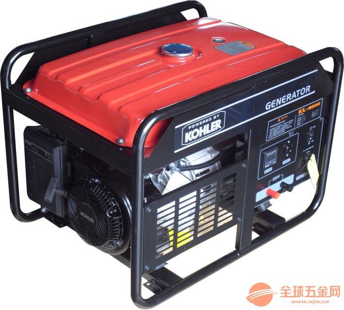 科勒KL-9000电动汽油发电机最新售价
