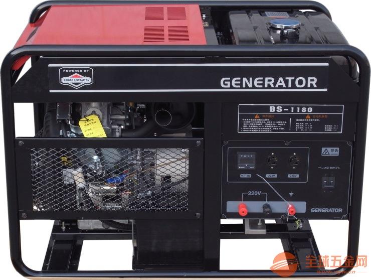 百力通 BS-1180顶置 优质百力通汽油发电机