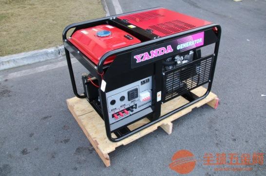 凯汇成 Y25000 直销汽油发电机