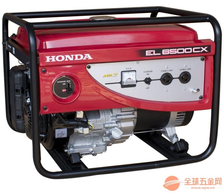 闽东本田 ELT6500 原装本田汽油发电机