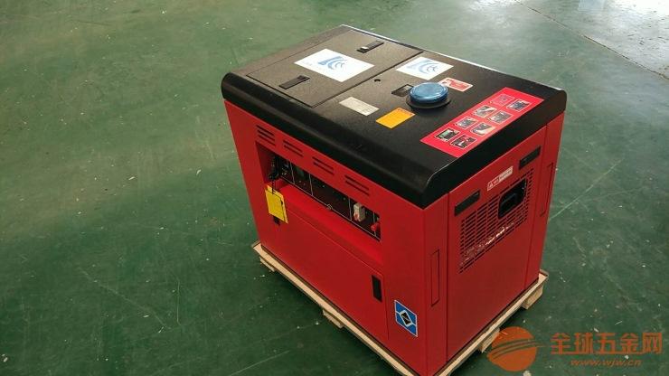 凯汇成 KH8500 直销柴油发电机